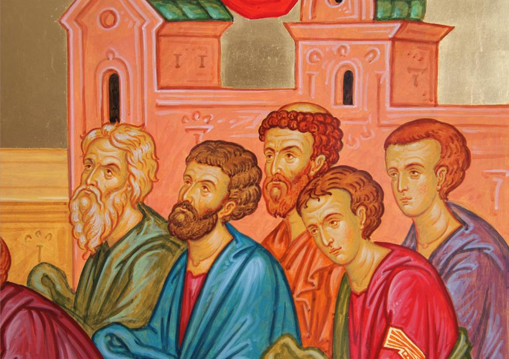 Евхаристия правая часть