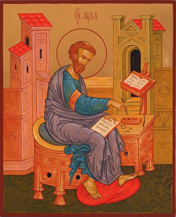 Евангелист Лука
