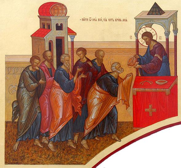 беседа о хлебе жизни как учение о евхаристии этапом было