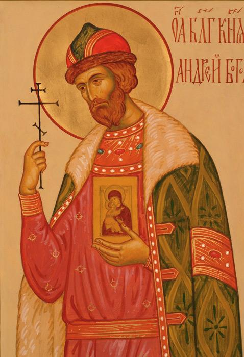 Деисус Благоверный князь Андрей фрагмент