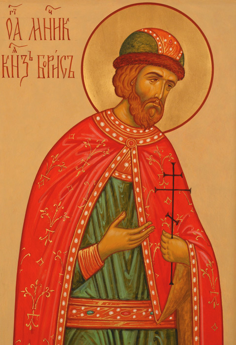Деисус князь мученик Борис фрагмент
