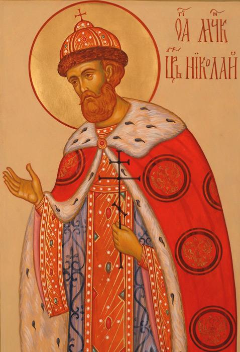Деисус Царь мученик Николай II фрагмент